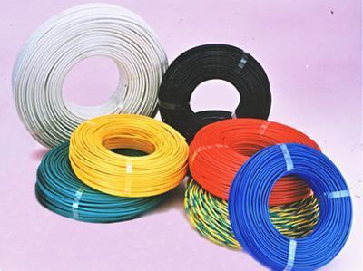 宁夏红日电线电缆